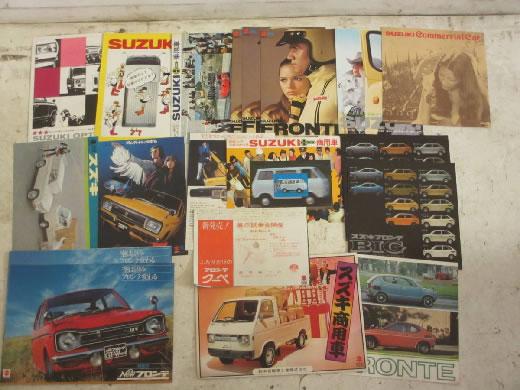 古い 車カタログ 販促ポスター 東京モーターショー 日産トヨタホンダスズキいすづ スカイラインフェアレディZ 旧車 古本