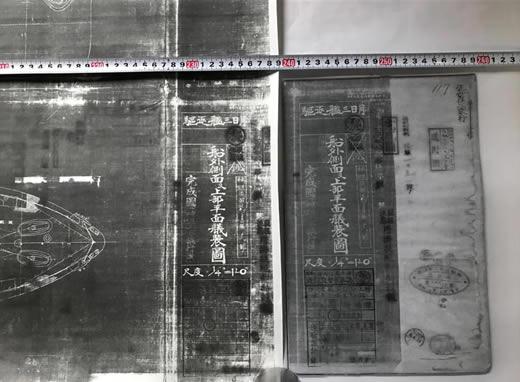 駆逐艦 三日月 船外側面及上部平面艤装図ほか[昭和16年6月]