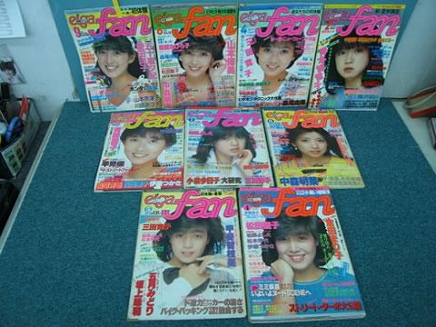 宅D0762●映画ファン1982〜83年9冊/松田聖子五月みどり中森明菜