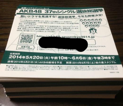 20150606-1