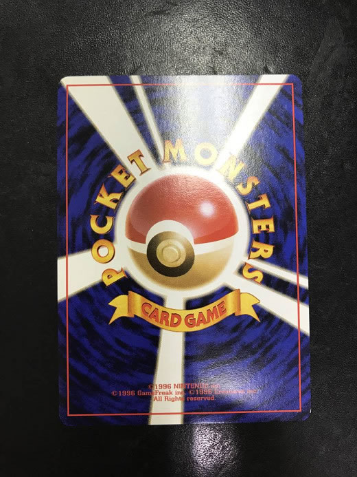 Pokemon card Pokemon Snap Charmander Best Photo Corocoro Promo Card 1999 /ポケモンスナップベストフォトコンテスト 未使用