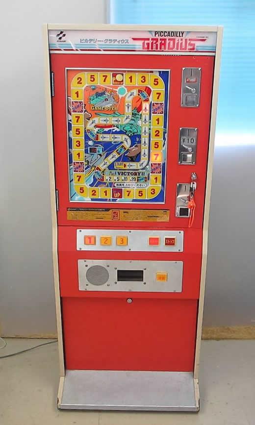 昭和レトロ KONAMI ピカデリー グラディウス メダル 10円ゲーム