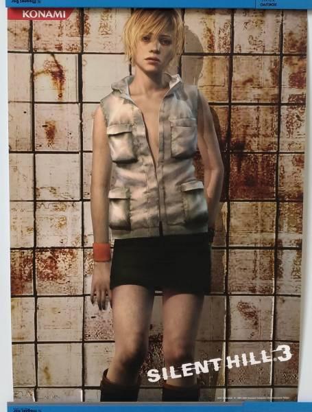 【希少】サイレントヒル3 B3サイズ ポスター 読者プレゼント 非売品 PS2 SILENT HILL3 コナミ