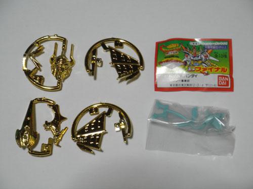 ガンドランダー竜の守護神 ウイングガンドラゴン