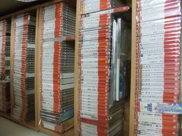 ドリームキャストソフト約480本と本体4台とおまけ 新品未開封