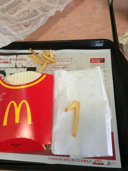 【珍品】 マクドナルド 「1」 の形をしたポテト