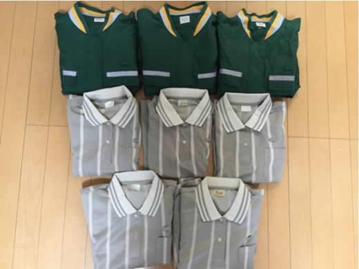 クロネコヤマト ヤマト運輸 制服