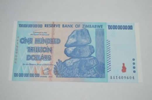 ♪貴重 100兆ジンバブエドル紙幣 3次インフレ 未使用新札