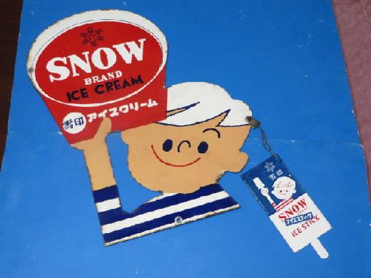 最難関!!60年代 雪印 初代 スノー坊や(アイスクリーム&アイススティック) 両面・親子看板・姿看板琺瑯看板 ホーロー看板
