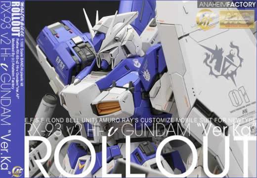 ■ [MG] RX-93-v2 Hi-v GUNDAM [Ver.Anaheim Factory] ■
