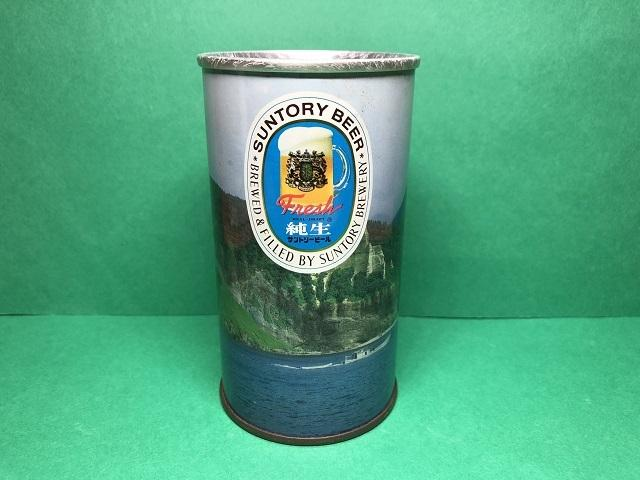 No.066 稀少 当時物 サントリービール 純生 知床国立公園 350ml スチール缶 空き缶
