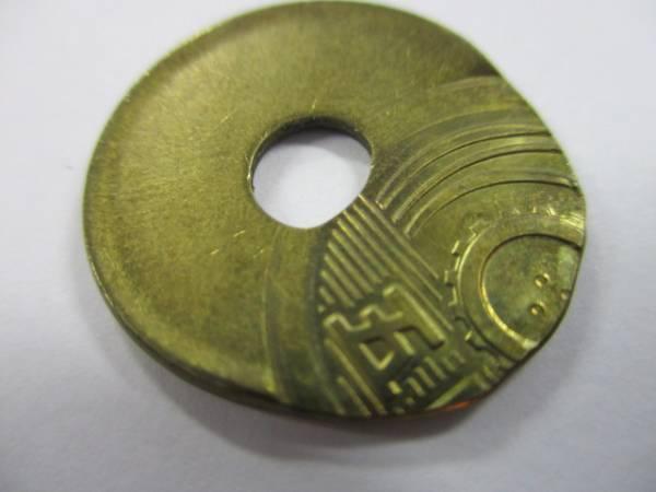 【エラーコイン】/5円/穴ずれ/昭和50年/究極/お宝級/珍品/レア★