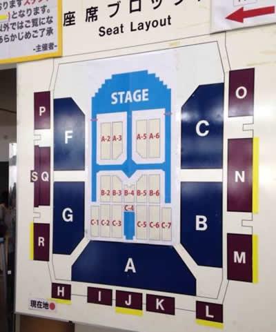 【少女時代】5/7・広島グリーンアリーナ・スタンド1枚