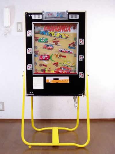 作動確認!希少お宝昭和レトロ 10円コイン駄菓子屋ゲーム