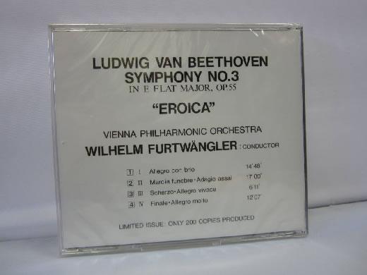 未開封『CD』フルトヴェングラー ウラニアのエロイカ ベートヴェン交響曲第3番 英雄 URCD7095