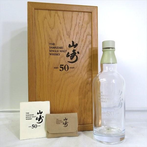 MG708★空瓶★サントリーウイスキー 山崎 50年★木箱/冊子付★