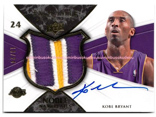 2008-09 Exquisite Noble Nameplates Patch Auto ★Kobe Bryant /24