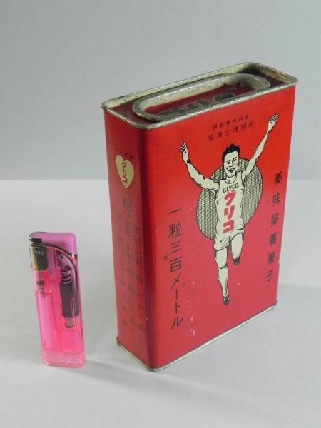 大珍品!戦前 グリコ お菓子ブリキ缶・ドロップ缶・昭和レトロ
