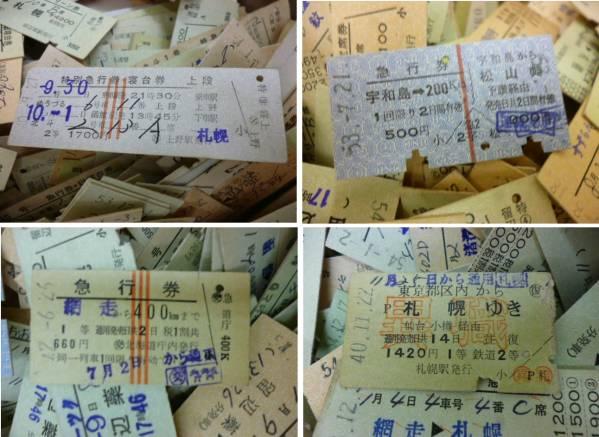 ♪1円〜国鉄 鉄道 硬券切符 5Kg以上