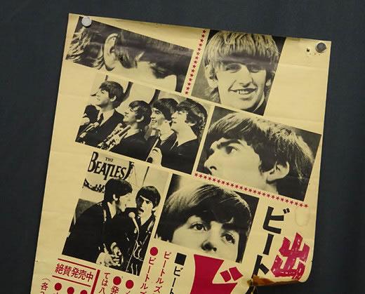 緑屋*南a□n 希少ポスター ラッキー・プレゼント抽選広告 LP第2段ビートルズNo.2! odeo オデオン The Beatles/03151/#80