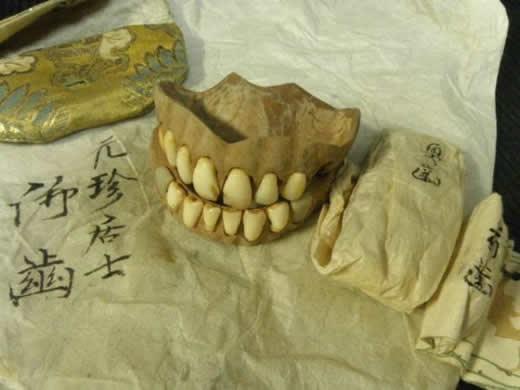 57 木床義歯 入れ歯/江戸 幕末 明治 歯医者 根付 珍品 戦前 古い
