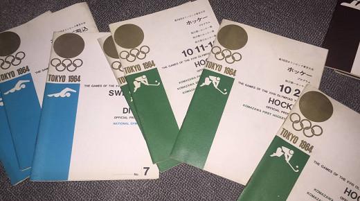 1964年 東京オリンピック プログラム 70冊