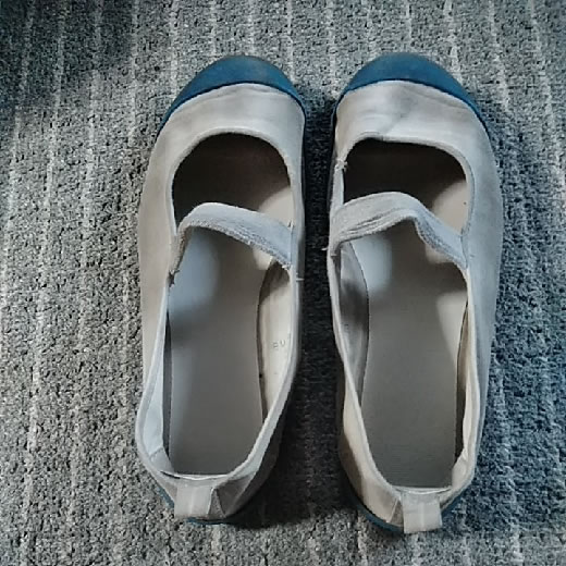 【中古】 女の子用 スクールシューズ 24cm 上履き 上靴 難あり