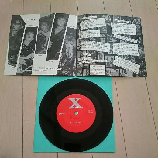 X【X-JAPAN 】 I'LL KILL YOU/ファーストEP/極美品