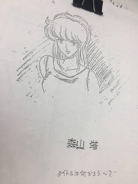 OVA ボディジャック 楽しい幽体離脱 絵コンテ(再出品)
