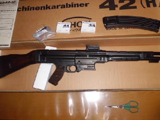 Mkb42(H) MP44 Stg44 ナチス ドイツ軍 突撃銃 ショウエイ