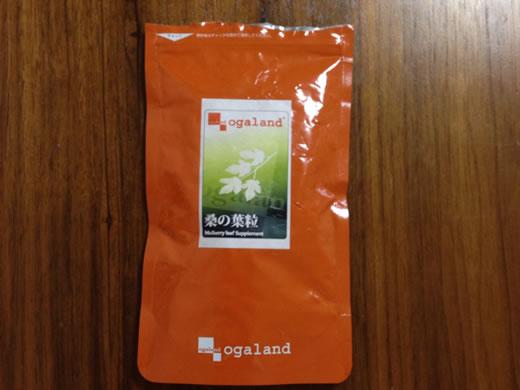 開封済!オーガランド サプリメント 桑の葉粒(約3ヶ月分)