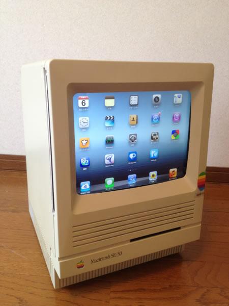 自作 Macintosh SE/30 型iPadスタンド