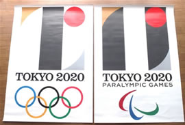 20160101-17