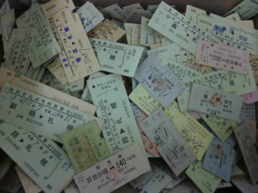 ♪1円〜国鉄 硬券 切符 おまとめ3kg 超大量!!