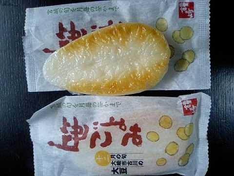 ヤフオク 食品サンプル。貴重品。仙台名産笹かまぼこ☆
