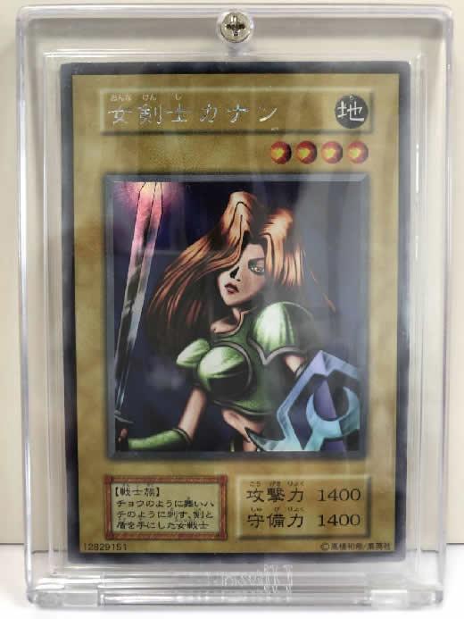 ◆Vジャンプ特別プレゼント50枚限定【女剣士カナン】ウルトラシークレットレア