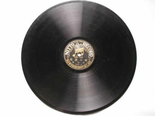韓国朝鮮 決死の独唱SP盤「死の讃美」伊心徳