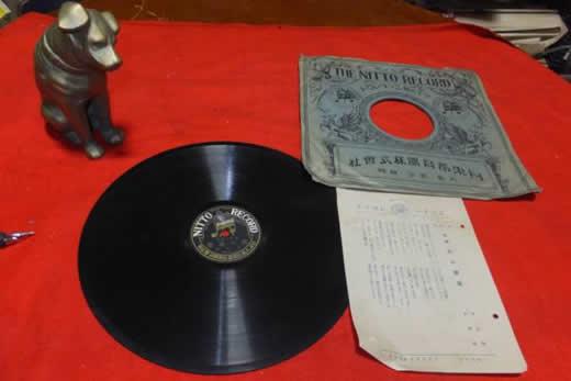 戦前sp盤◆朝鮮/玄界に投身した薄幸の歌手【尹心徳】死の賛美♪
