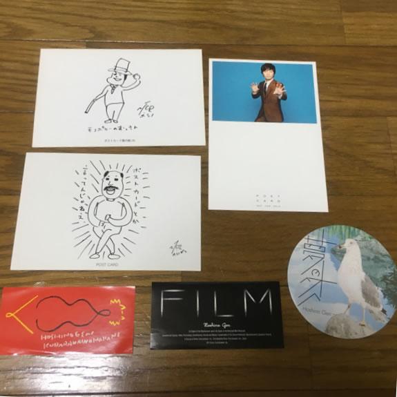星野源 初回限定盤シングル7枚セット CD+DVD 特典付き ポストカード ステッカー くだらないの中に フィルム 知らない レア音源 希少価値