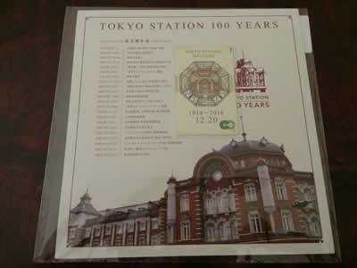 【初回限定】【新品】【未使用】 東京駅開業100周年記念Suica