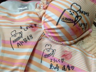 希少 AKB48 島崎遥香ぱるるさん着用水着 サインキスマーク入り