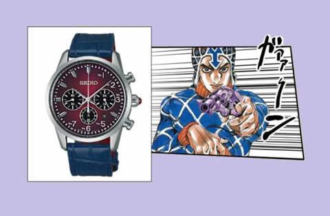 ■ミスタモデル ジョジョ×SEIKO 数量限定 時計