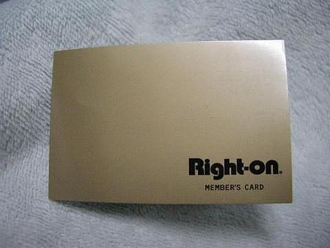 ★ライトオン ゴールドポイントカード 0ポイント送料込★