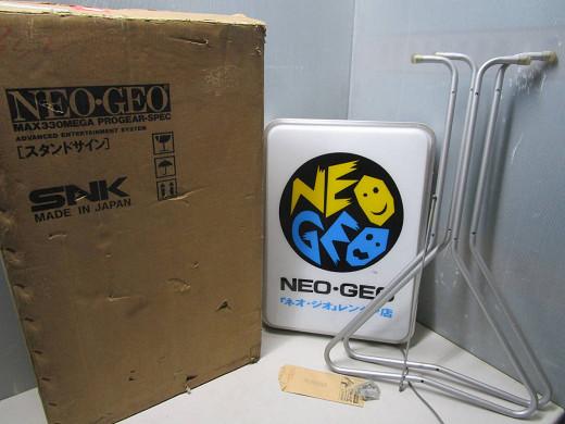 ★☆希少 ネオジオ 看板 NEOGEO 店頭 非売品☆★