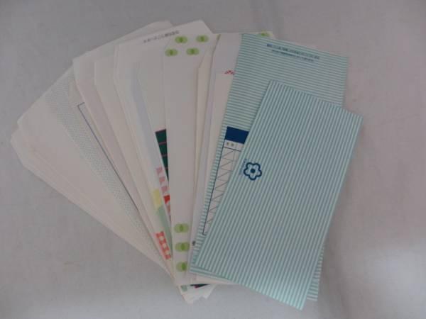 銀行封筒� 信金系