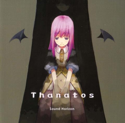 激レア Sound Horizon Thanatos