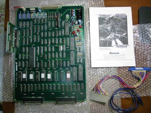 コナミ グラディウス純正基板 (ROMボード版)