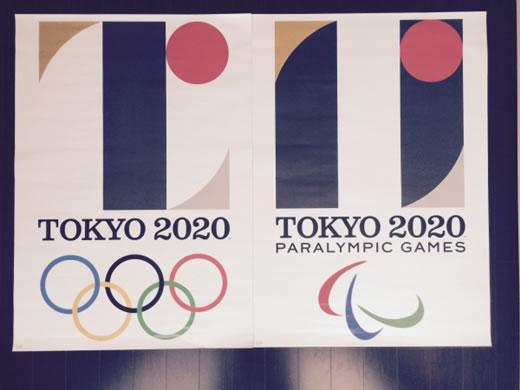 佐野研二郎 幻の東京オリンピック・パラリンピックポスター