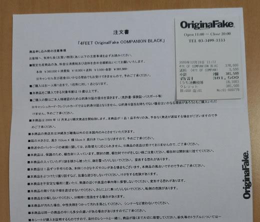 OriginalFake Kaws Companion 4feet 人体模型 黒 ブラック g1950ラグマット付 / オリジナルフェイク 4ft ベアブリック