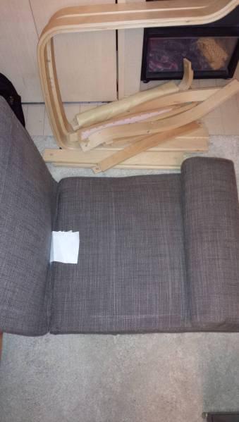 IKEA イケア ポエング アームチェア ジャンク